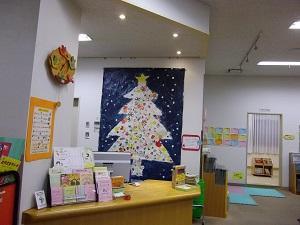 20181202_12_その他(ぺたぺたぺったん!クリスマスツリー)_2.JPG