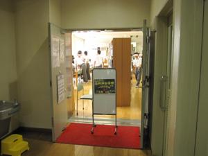 20190701_11_高井戸中図書室扉.png