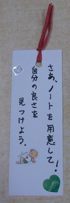 20191001_02tosyokannkaranoosirase3.jpg