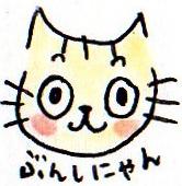 08_見出しロゴマーク.png